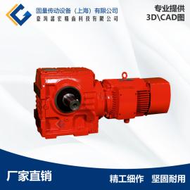 固量S97减速机 S97齿轮减速机 S97涡轮蜗杆减速机