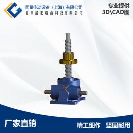 固量SWL10涡轮丝杆升降机 SWL10丝杆升降机 SWL10升降机