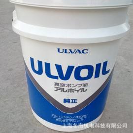 爱发科原装进口真空泵油R-7圆桶包装