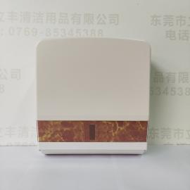 LF-A538擦手纸架 抽纸盒 卫生间抹手纸架 擦手纸纸巾盒