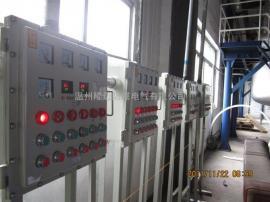 机械设备供电防爆箱