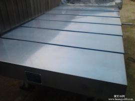 专业维修钢板伸缩防护罩,加工中心导轨伸缩钢板防护罩维修