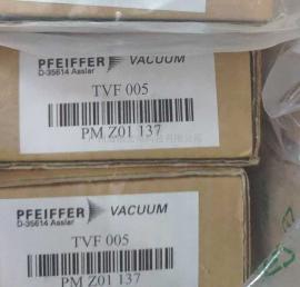出售pfeiffer TVF005 Flutventil Venting Valve泄�怆�磁�y