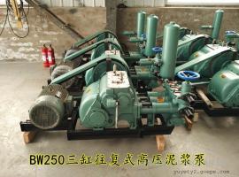 果园打水泥浆泵远程输送泥浆泵