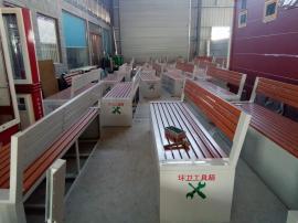 钢板喷塑环卫工具箱 保洁员工具箱 环卫座椅15036156826
