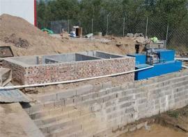 新建乡镇卫生医院污水处理成套设备