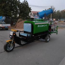 小型洒水车、电动三轮洒水车、除尘雾炮洒水车三轮