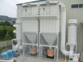 中央集尘系统