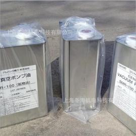 爱发科原装进口SMR-100真空泵油4L真空泵油