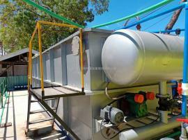 肉制品加工厂废水处理设备 中科贝特溶气气浮机行业标准起草单位