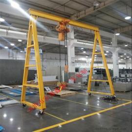 宏源鑫盛定做1吨手推龙门吊3吨移动0.5吨小型龙门架