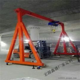 车间移动龙门架定 1吨移动简易龙门架 加工定制电动小型龙门架