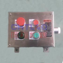 63A防爆断路器BDZ58 防爆铝合金断路器