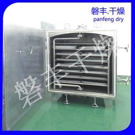 低温静态真空烘干机 调味品真空脱水机 FZG系列方型真空干燥设备