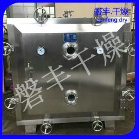 低温静态方形真空箱/蒸汽加热真空干燥机/箱式节能圆形真空箱