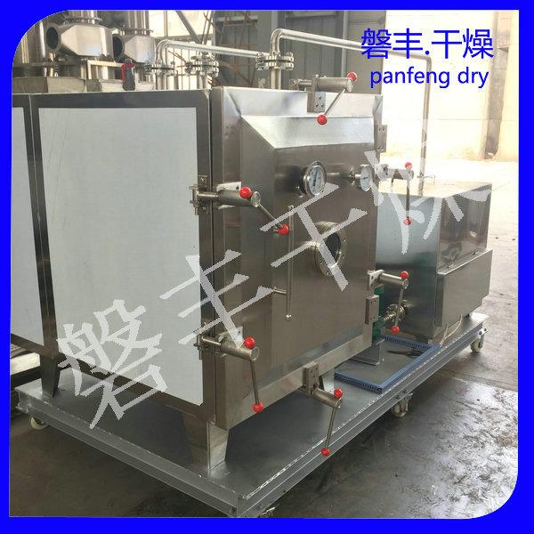 低温真空干燥机 小型静态真空干燥机 FZG-15型方型真空干燥机
