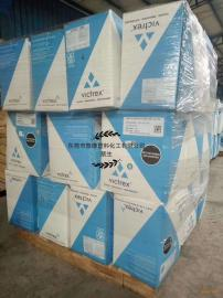 PEEK150G903BLACK食品级黑色粉可灭菌性延展性