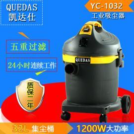 宾馆保洁用小型桶式吸尘器凯达仕YC-1032