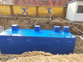 新美丽乡村生活污水处理91视频i在线播放视频