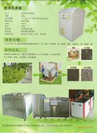 y耀南餐厨垃圾降解设备厨余机