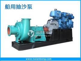 抽沙泵、船用抽沙泵、高效率抽沙泵,耐磨抽沙泵