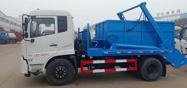 福田5吨摆臂式垃圾车/5立方摆臂式垃圾车配置描述