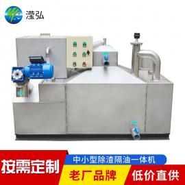 食堂小型油水分离器优质高效隔油设备