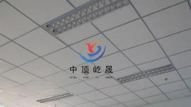 吊顶天花板 降噪玻纤板 岩棉降噪板 吸声玻纤板 硅酸钙板