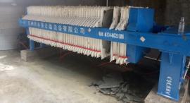 脱硫废水选用压滤机 兴泰脱硫压滤机 品质保障
