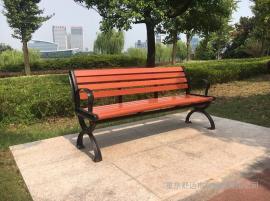 公园椅加工厂-休闲椅生产厂-公园椅生产企业
