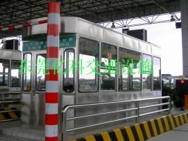 亿科高速公路双向304#不锈钢收费亭制作 火车头款艺术收费岗亭