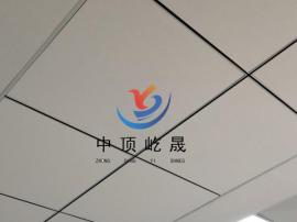 艺术中心 降噪装饰用 岩棉玻纤吸声板 吊顶天花板 岩棉降噪板