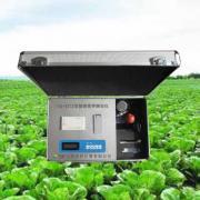 方科植物营养诊断仪FK-ZY10