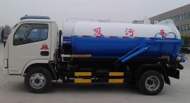 5方5立方圆罐式污泥运输车