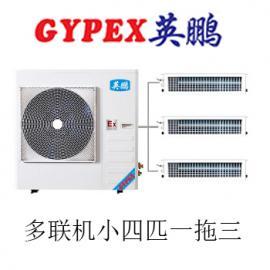 化工厂用防爆中央空调,工业防爆中央空调