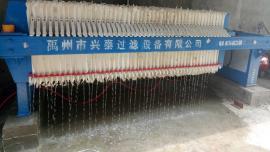 脱硫废水过滤压滤机 厢式压滤机兴泰脱硫压滤机