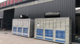 除尘设备选用与安装 单机除尘器 静电除尘设备 木工中央除尘