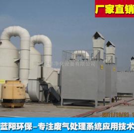 碳钢活性炭废气吸附净化除臭装置 喷漆房废气臭气处理环保设备