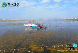 全自动割草船的特点 割草船的质量 舟水保洁船效率高