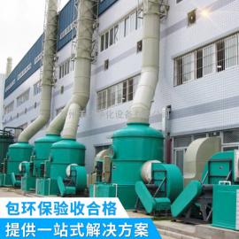 酸碱�U��Q化设备处理工程加工酸雾聚丙烯废�馕�收塔pp喷淋塔