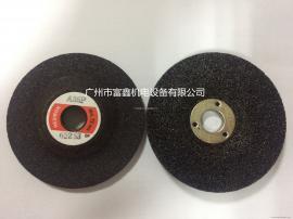 日本RESIBON/威宝2寸小角磨片及砂轮片A36P58*4*9.53