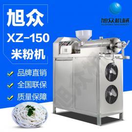 旭众SZ-150型不锈钢米粉机
