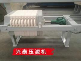 手动压滤机 小型板框压滤机、板框压滤机小型、手动千斤顶压滤机