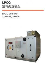 特灵组合式空调机组 特灵组合式空调机组参数 特灵组合式空调机组
