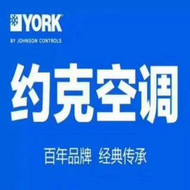 约克风机盘管 约克YBFC风机盘管 约克YGFC风机盘管