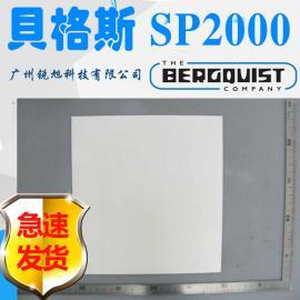 贝格斯绝缘片Sil-Pad 2000导热片