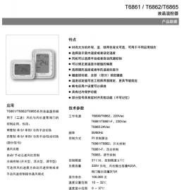 霍尼�S����娱y�T 霍尼�S��液晶�乜仄� 霍尼�S����娱y�T�绦衅�