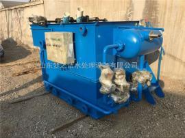 再生塑料加工污水处理设备