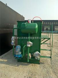 废旧塑料清洗污水处理设备