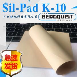 贝格斯Bergquist Sil Pad K-10导热绝缘片